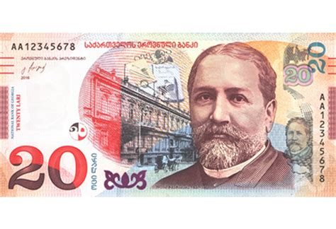The colour of money: What do Georgia's new banknotes look